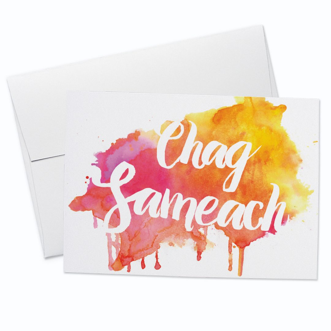 Chag Sameach Watercolor Jewish Greeting Card Fox Fancy