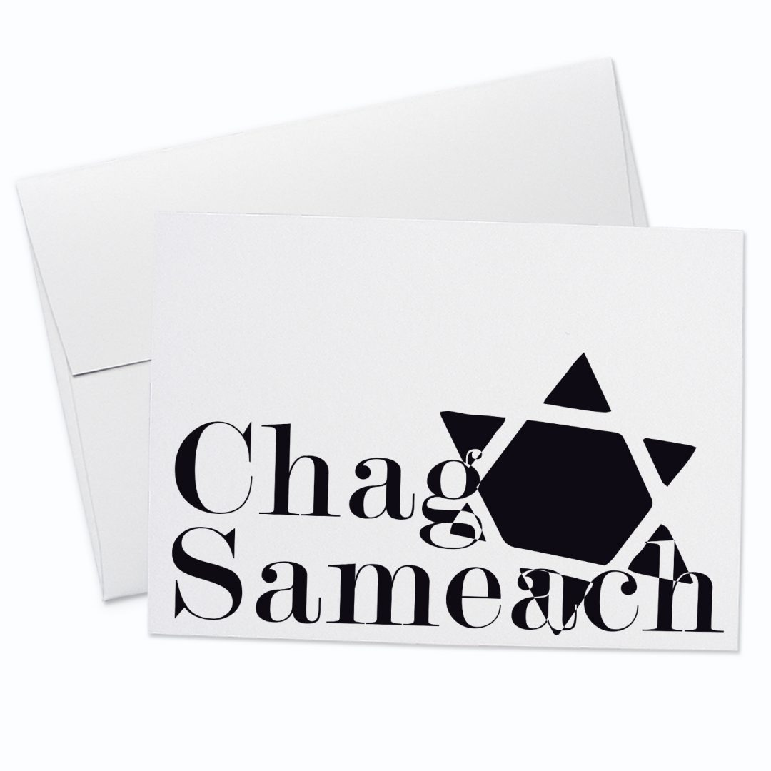 Chag Sameach Modern Greeting Card